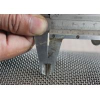 Buy cheap 1 - 200 Mesh Fine 316 Stainless Steel Mesh , Stainless Steel Fine Mesh Screen Corrosion Resistance product