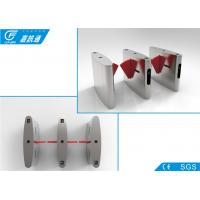 China Access Control Flap Barrier Gate , Bar Code Office Security Gates Automatic Reset Function on sale