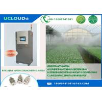 Buy cheap Fog Misting High Pressure Water Mist Nozzles Outdoor High Pressure Pump Fog Machine product