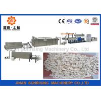 Buy cheap 304 Stainless Steel Artificial Rice Production Machine Good Taste CE Approve from wholesalers