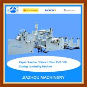 Buy cheap Paper / Leather / Fabric / Film / PVC / PU Coating Laminating Machine product