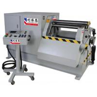 China Automatic 4 Roller Plate Rolling Machine High Speed Metal Rolling Machine on sale