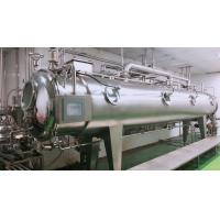 Buy cheap Belt Type Vacuum Drying Machine Pharmaceutical Dryers With 2 Years Warranty product