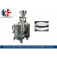Buy cheap KEFAI PLC control with servo driving Automatic 1kg sugar packing machine from wholesalers