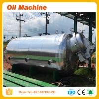 Buy cheap palm oil processing machine   palm oil mill   palm oil extraction machine product