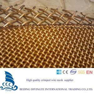 Buy cheap El acero revestido de cobre prensado prensó el cercado cuadrado de la malla de la malla de alambre product