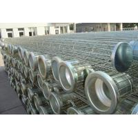 Buy cheap Spray coating Carbon / SS Filter Bag Cage In Industrial Filtration Equipment product
