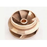 Buy cheap Precision Cnc Machining Parts ODM  Copper Alloy  Impeller/Vane Wheel product