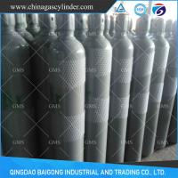 Buy cheap Most popular 20kg 99.9% nitrous oxide N2O gas in Club for Vietnam product