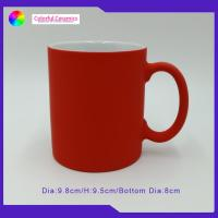 Buy cheap Soft Milk Ceramic Coffee Mug Set Portable Personalised Color Printed product