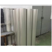 Buy cheap 195M Good Toughness Rotary Printing Screen Textile Spare Parts Free Sample product