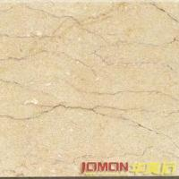Quality Beige Marble Tile (XMJ-M17) for sale
