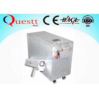 Buy cheap Laser Rust Removal Machine for cleaning rust welding line 100W Handheld cleaner product