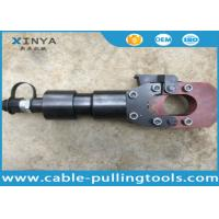 Buy cheap CPC-40B Basic Construction Tools Split Hydraulic Cable Cutter Max Cutting 40mm product