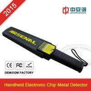 Buy cheap Ferrocarril/pequeño detector de metales de mano de los aeropuertos para la inspección personal de la seguridad product
