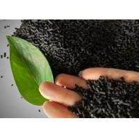 Buy cheap 4mm Sulfur Impregnated Activated Carbon Pellets For Gas / Water Purification product
