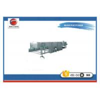 Buy cheap Integrated Beverage Processing Equipment Autoclave Steam Sterilizer 3.3KW  6000 X 1500 X 1700mm product