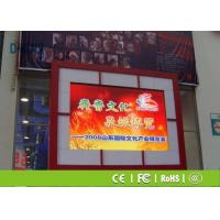 Buy cheap PH8 Outdoor LED Advertising Display SMD 3535 LED Video Wall Screen Easy Install product