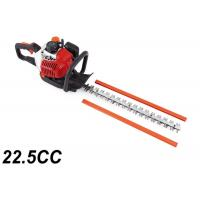 Buy cheap Doule side balde Gas Hedge Trimmer HT260 Petrol Grass Trimmer tea pruning machine product