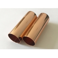 Buy cheap 11.8mm Empty Aluminum Lipstick Tube Packaging Case for Cosmetics product