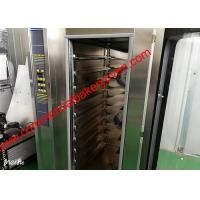 China Commercial Multifunctional Bakery Convection Oven 350 Degree Max Temperature on sale