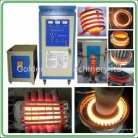 Buy cheap Hot selling High Frequency Electromagnetic Induction Heating Machine for hardening heating workparts with best prices product