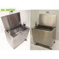 Buy cheap Heated Soak Tank to Clean Carbon from Baking Pans Pizza Pans with Chemical product
