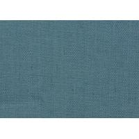 Buy cheap Cotton Polyester Poplin Fabric from wholesalers