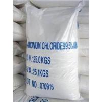 China Agricultural Ammonium Chloride on sale