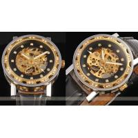 Buy cheap Forsining Fashion Black Leather Ladies Automatic Watch Gold Skeleton product