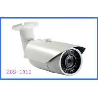 China Object tracking POE Facial recognition security camera , IR Distance 30m on sale