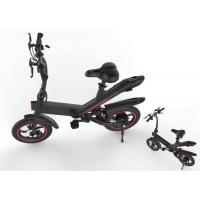 Buy cheap One - Second Fold Up Electric Bike , 36V Portable Electric Powered Bicycles product