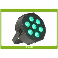 Buy cheap Le pair plat métallique peut 7* 12W RGBAW+UV, DMX à un prix abordable from wholesalers