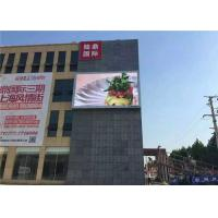 China 1R1G1B 10mm Outdoor LED Advertising Screen 1/4 Scan Mode High Contrast on sale