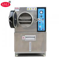 Buy cheap PCT-35 High-pressure and humidity test chamber product