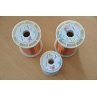 Super Fine Copper Enameled Wire , 0.012mm - 4.5mm Full Size Varnished Copper Wire