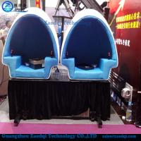 Quality Dynamic Virtual 9D Egg Cinema VR 9D Cinema/Theater Simulator For Oversea Market With Oculus Rift for sale