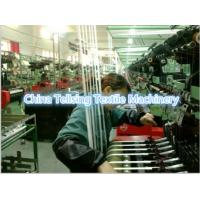 China good quality second hand muller needle loom machine for weaving webbing,tape or ribbon on sale