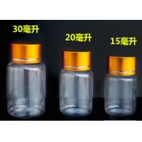 Buy cheap Small Clear Plastic Bottles With Gold Sliver Cap And Protection Sensitive Seal product