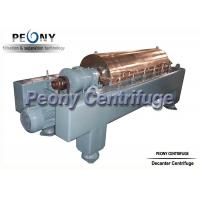 Buy cheap High Speed Titanium Solid Liquid Horizontal Decanter Centrifuge 18.5KW product
