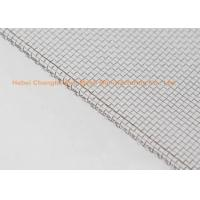 Buy cheap Standard Stainless Steel Filter Screen Corrosion Resistant , Stainless Steel Woven Wire Cloth product