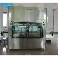 Buy cheap Automatic linear type used liquid oil filling for olive cooking sunflower oil in bottle product