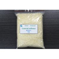 Textile Auxiliaries Fatty Acid Amine Compound Cationic Softener Flakes most popular