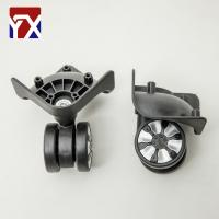 Buy cheap Good Quality Detachable Replace Removable Luggage Spinner Wheels Luggage Carrier Wheels product