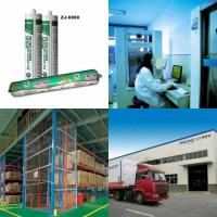 Quality ZJ-6000 Silicone Structural Sealant for Building for sale