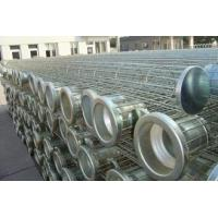 Buy cheap Spray Coating Baghouse Cages Carbon Steel / SS Material In Filtration Equipment product