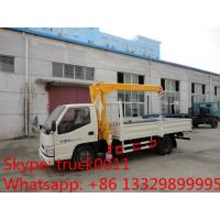 Buy cheap factory sale best price dongfeng 4*2 LHD mini truck with crane, Dongfeng 2.5tons from wholesalers