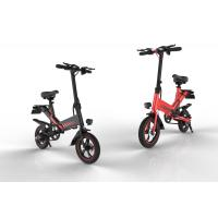 Buy cheap 25KM/H Folding Electric Bicycle Antirust Chain High Definition LCD Display Mileage Data product