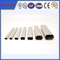 Quality Hot! 6000 series lowes aluminum pipe aluminum tube bending, cnc oval aluminum pipe for sale