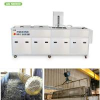 Buy cheap Radiator Heat Exchanger Industrial Ultrasonic Parts Cleaner Cleaning Machine Oil Filtration product